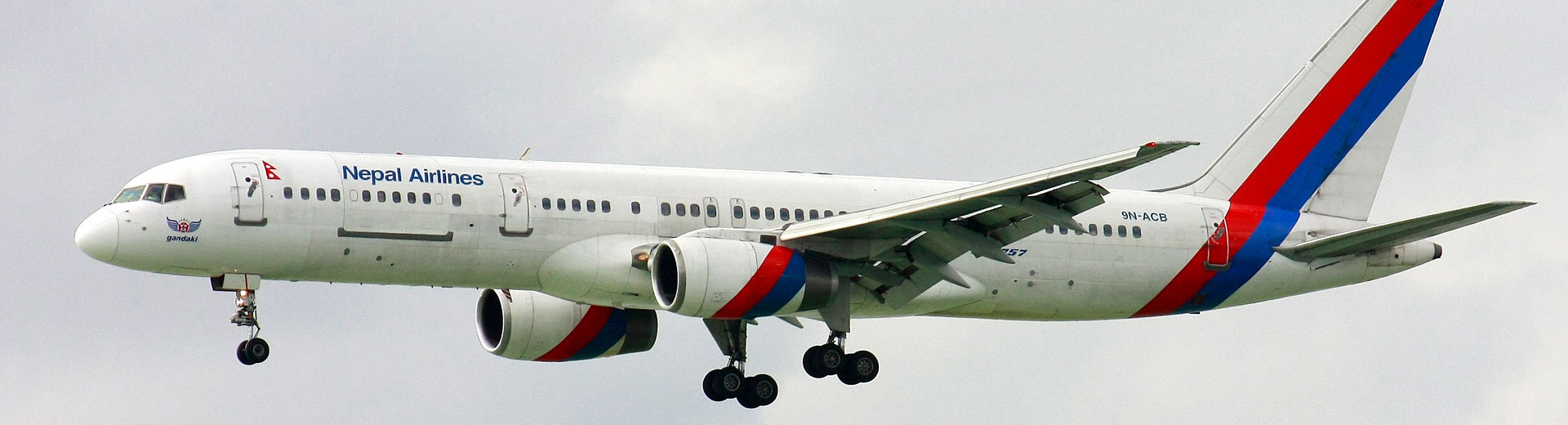 File: Nepal Airlines. Photo: CAAN