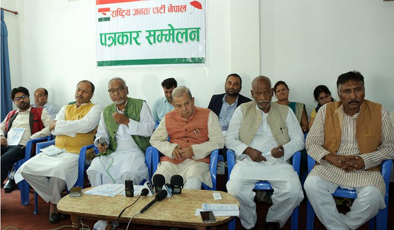 Rastriya Janata Party Nepal leaders attending a press meet in Kathmandu, on Thursday, September 7, 2017. Photo: RSS