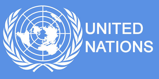 The United Nations Logo. Courtesy: UN