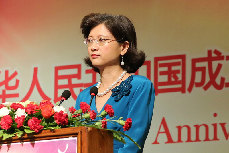 Chinese ambassador to Nepal Yu Hong speaks at a programme orgnised to celebrate the 68th anniversary of the founding on the People's Reuplice of China, in Kathmandu, on Sunday, September 24, 2017. Photo: RSS