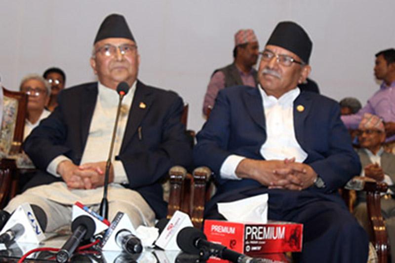 File: UML Chairman KP Sharma Oli and CPN-Maoist Centre Chairperson Pushpa Kamal Dahal. Photo: RSS