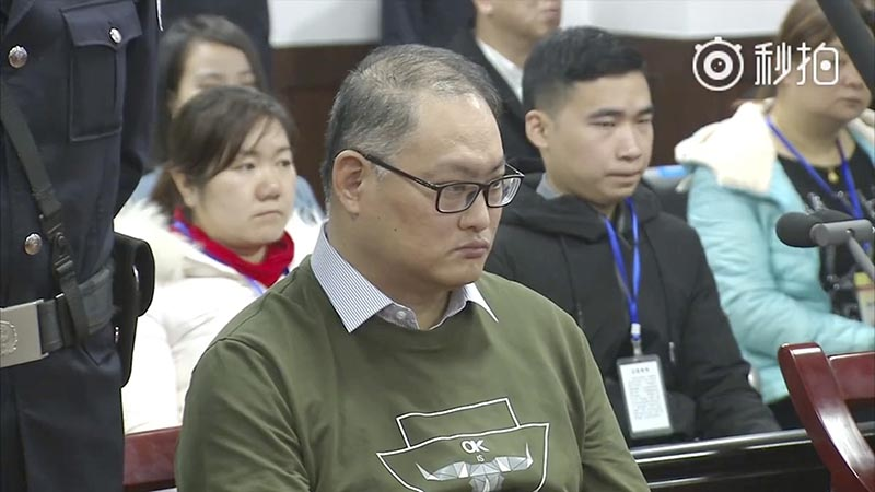 In this image taken from video released on November 28, 2017, by the Intermediate People's Court of Yueyang, Taiwanese activist Lee Ming-che sits during a court session at the Intermediate People's Court of Yueyang in Yueyang in central China's Hunan Province, on Tuesday, November 28, 2017. Photo: Intermediate People's Court of Yueyang via AP Video