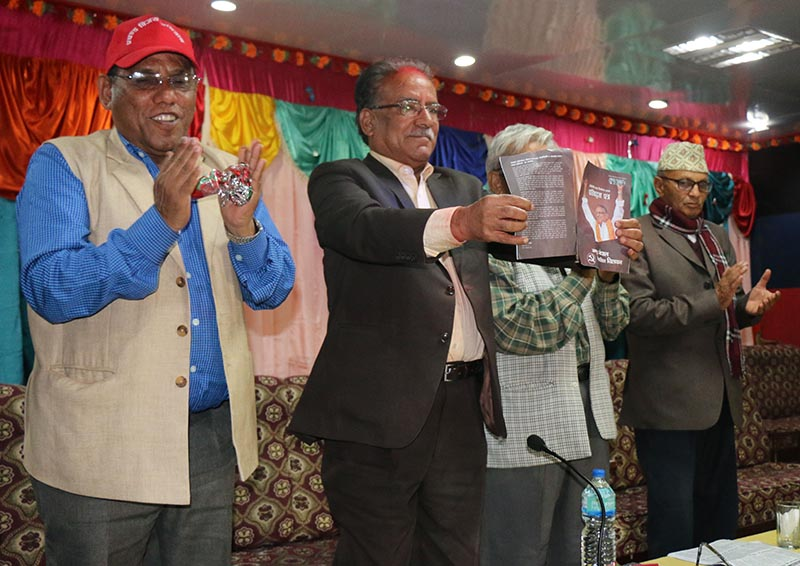 CPN-Maoist Centre Chairperson and the left allianceu2019s candidate for Chitwan Constituency No 3 Pushpa Kamal Dahal making his commitment paper public at a programme, in Bharatpur, Chitwan, on Wednesday, November 15, 2017. Photo: THT