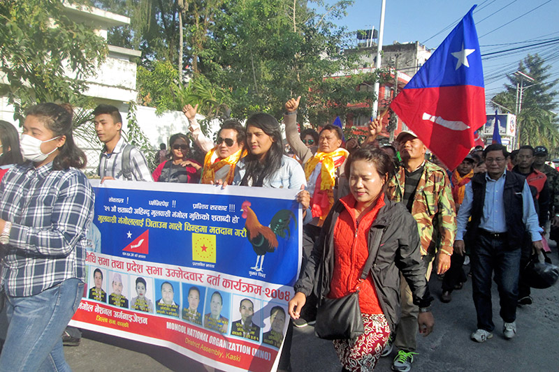 Party cadres take out a rally as they head to file their nomination for upcoming polls at the Kaski Election Office in Pokhara, on Thursday, November 02, 2017. Photo: Rishi Ram Baral