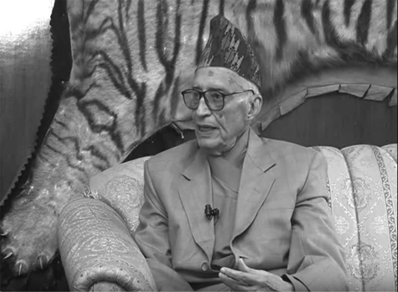 Former Prime Minister Kirti Nidhi Bista. Screenshot: Youtube
