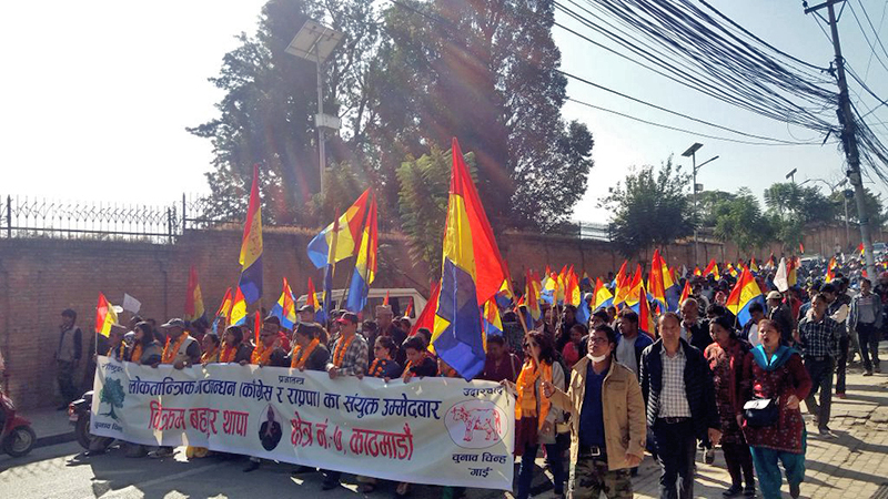 The cadres and supporters of the Nepali Congress-Rastriya Prajatantra Party democratic alliance take out a rally to promote the election campaign for the upcoming polls, in Anamnagar, Kathmandu, on Thursday, November 2, 2017. Photo: Monica Lohani