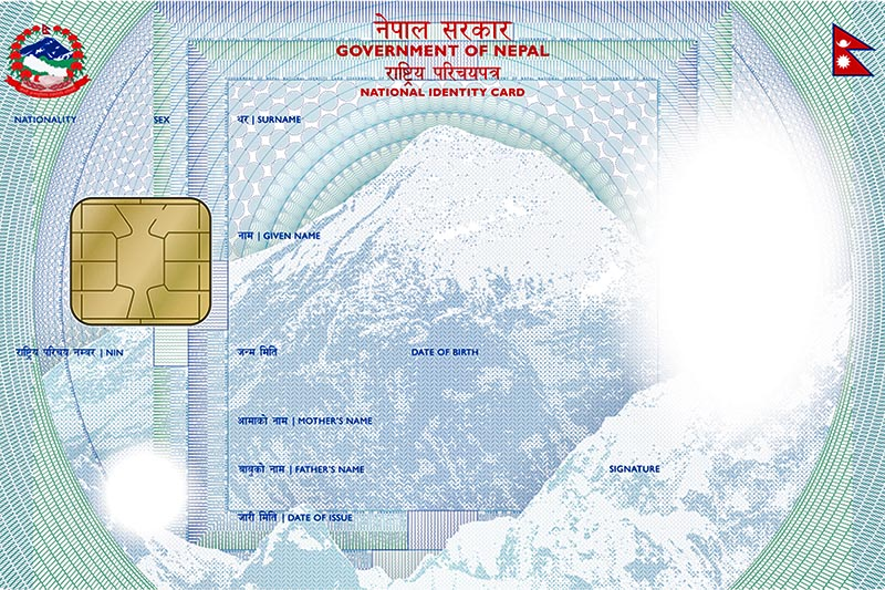 Specimen of National Identity Card of Nepal with personal and bio data storage capability, to be distributed in near future, pictured on Saturday, November 25, 2017. Photo: RSS
