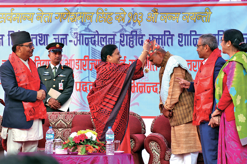 President Bidya Devi Bhandari conferring 'Jana Andolan Swarna PAdak' on former president Ram Baran Yadav at a function in Kathmandu, on Friday, November 10 2017. Photo: RSS