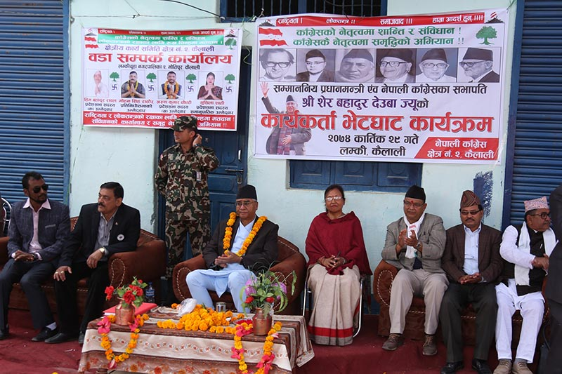 Nepali Congress President and Prime Minister Sher Bahadur attending the election campaign assembly in Lamki of Kailali district on Wednesday, November 15, 2017. Photo: RSS
