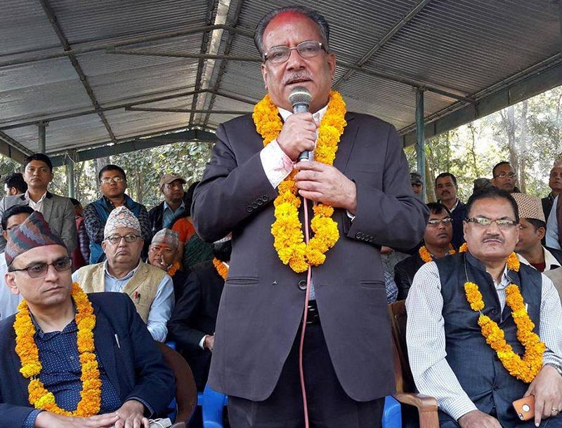 CPN Maoist Centre Chair Pushpa Kamal Dahal addresses a picnic programme organised by Professionals' Association Nepal, Chitwan Chapter, in Chitwan district, on Saturday, November 11, 2017. Photo: Tilak Ram Rimal