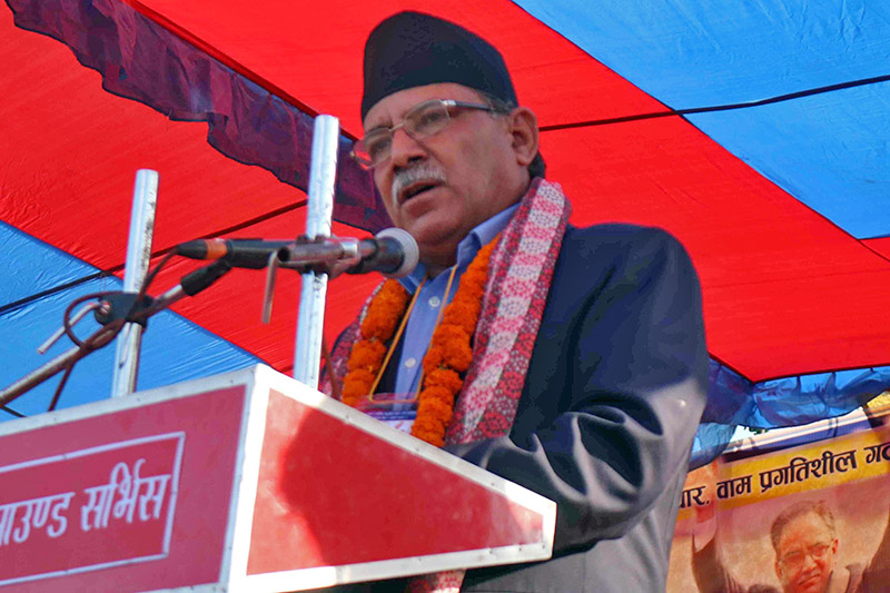 CPN-Maoist Centre Chairperson Pushpa Kamal Dahal speaks at a programme organised by the leftist alliance after filing his nomination for upcoming polls in Chitwan, on Thursday, November 02, 2017. Photo: Tilak Ram Rimal