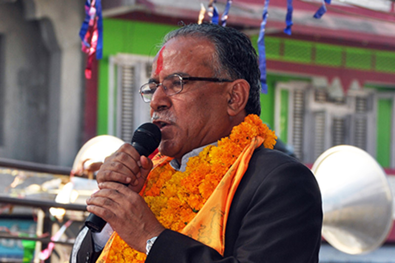CPN-Maoist Centre Chairman Pushpa Kamal Dahal addresses an election rally in Chitwan, on Monday, November 13, 2017. Photo: RSS