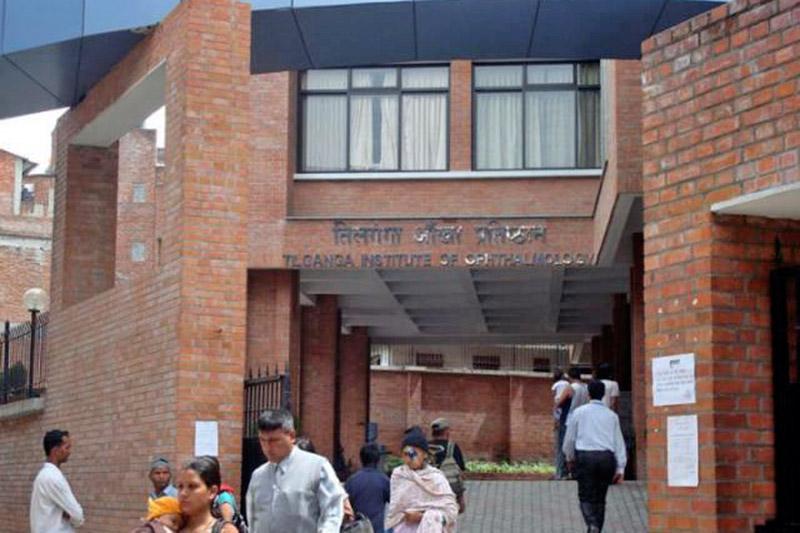 File:Tilganga Institute of Ophthalmology in Kathmandu. Courtesy: TIO