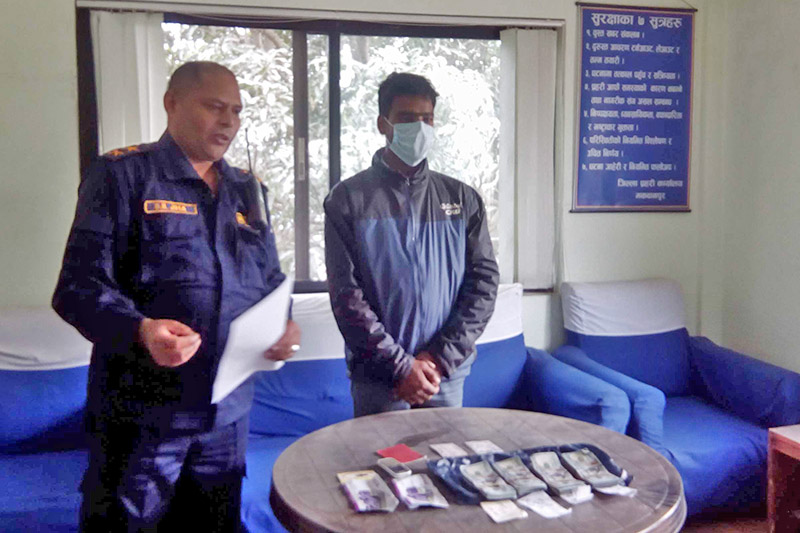 The suspect being made public at at the District Police Office, on Thursday, November 16, 2017. Photo: Prakash Dahal