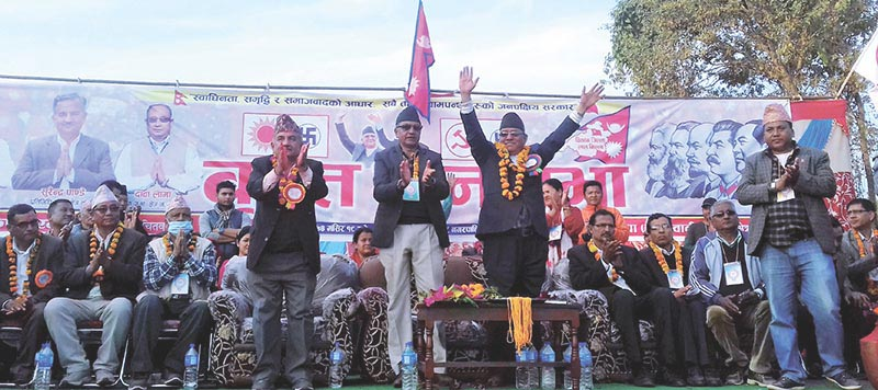 CPN-Maoist Centre Chair Pushpa Kamal Dahal waving hands at the supporters  in Citwan, on Monday, December 4, 2017. Photo: RSS