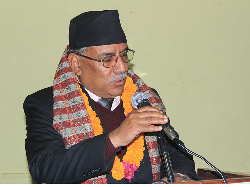 CPN Maoist Centre Chairperson Pushpa Kamal Dahal addressing a programme organised by the Institute of Agriculture and Animal Science, Rampur in Chitwan, on Tuesday, December 26, 2017.  Photo: RSS