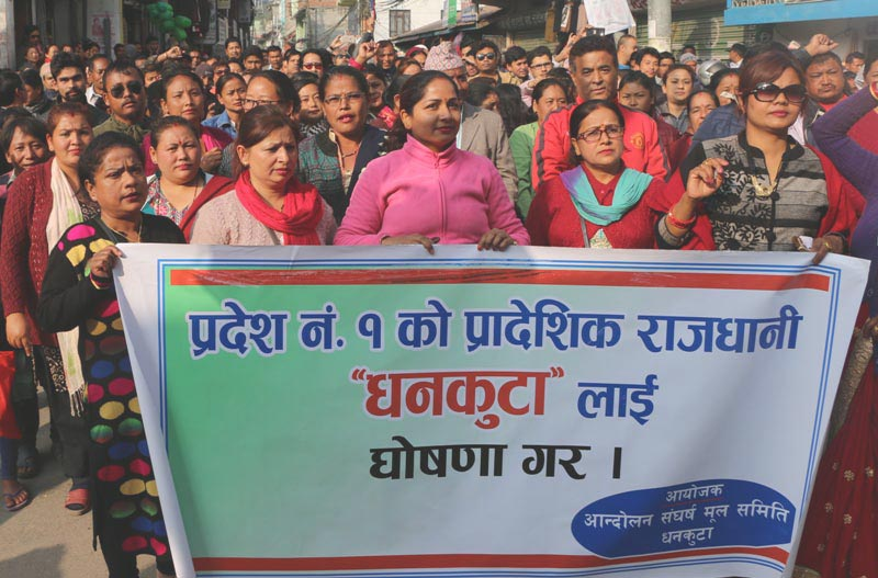 Locals taking out a rally demanding Dhankuta as the capital of  Province 1, in Dhankuta Bazar, on Friday, December 15, 2017. Photo: THT