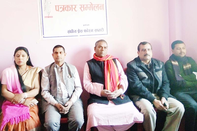 Federal Socialist Forum-Nepal Chairman Upendra Yadav (centre) among other local leaders participate in a programme organised by the Federal Press Forum in Rajbiraj, Saptari district, on Monday, December 4, 2017. Photo: Byas Shankar Upadhyaya