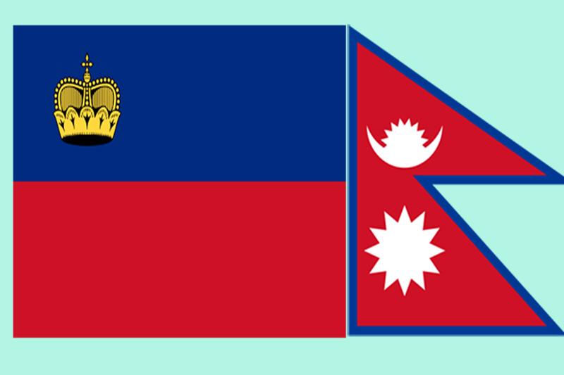 Liechtenstein and Nepal flag. Photo: THT Online