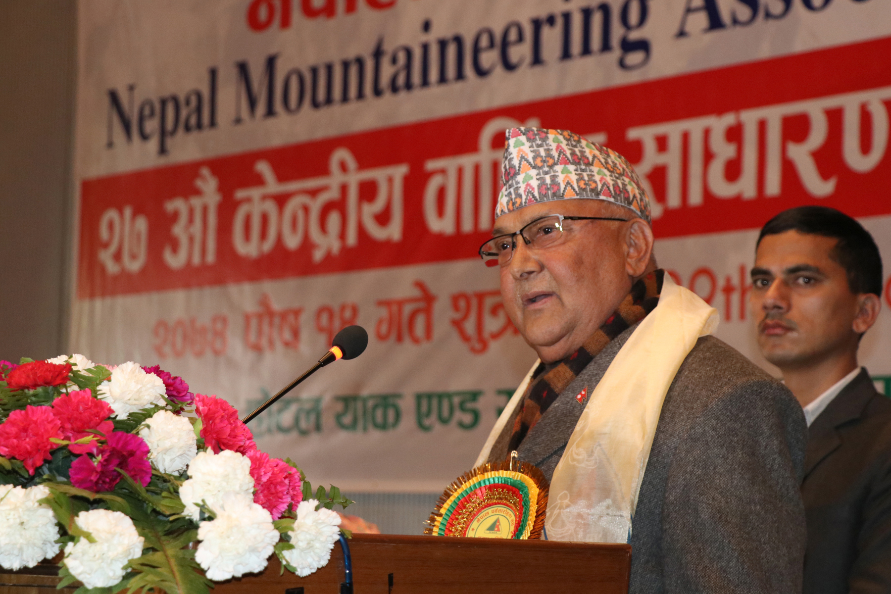 CPN UML Chair Kp Sharma Oli addressing the 27th annual general meeting of Nepal Mountaineering Association on Friday, December 29, 2017. Photo Courtesy: Nabin Poudel, RSS