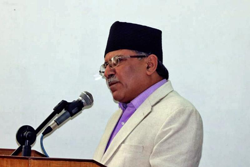 CPN-Maoist Centre Chairman Pushpa Kamal Dahal speaking at a programme in Kathmandu, on Thursday, December 21, 2017. Courtesy: CM Prachanda