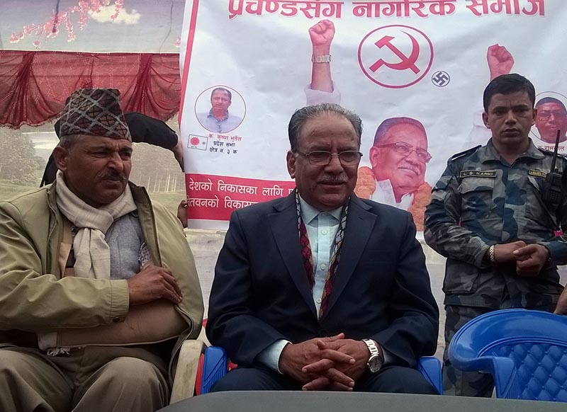 CPN Maoist Centre Chairman Pushpa Kamal Dahal participaltes in a programme entitled 'Civil Society with Prachanda' organised by the Let Us Make the Leftist Alliance Victorious Citizens Campaign in Gitanagar of Bharatpur Metropolitan City-6, on Friday, December 1, 2017. Photo: Tilak Ram Rimal