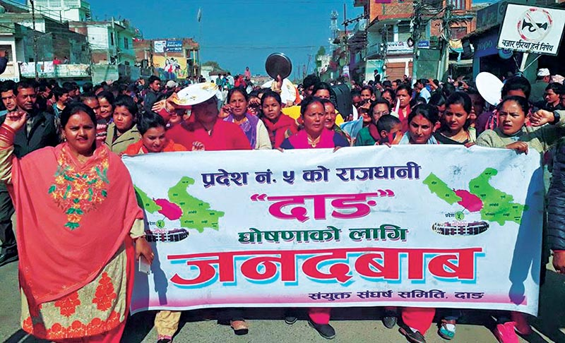 Locals taking out a rally demanding that Dang be declared the capital of Province 5, in Tulsipur, on Saturday. Photo: RSS