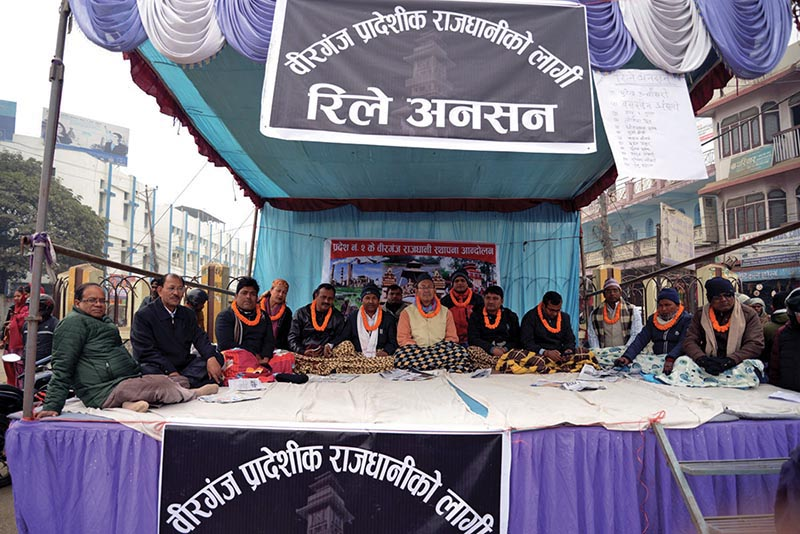 Locals staging a relay hunger strike in Birgunj, Parsa, on Friday, January 5, 2018. Photo: THT