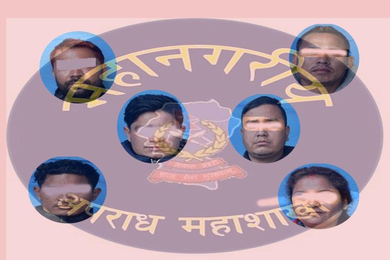MCD making the suspects public in Kathmandu. Courtesy: MCD
