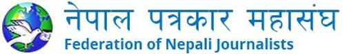 Federation of Nepali Journalists logo. Photo: FNJ