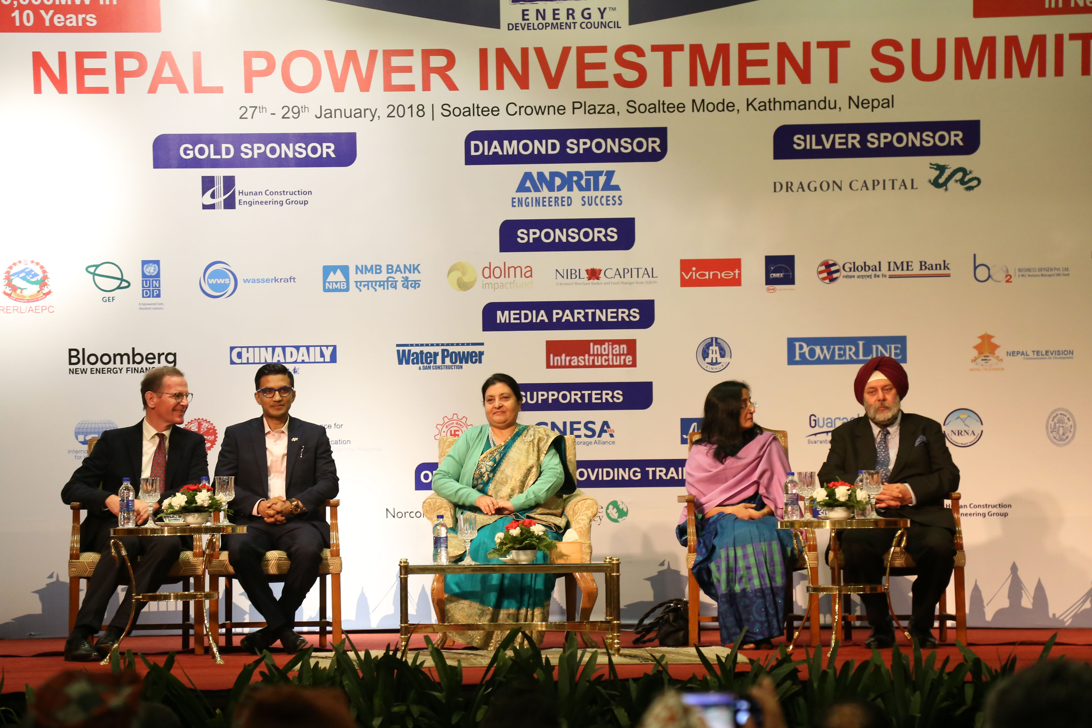 President Bhandari said this while inaugurating Nepal Power Investment Summit organized by Energy Development Council in Kathmandu