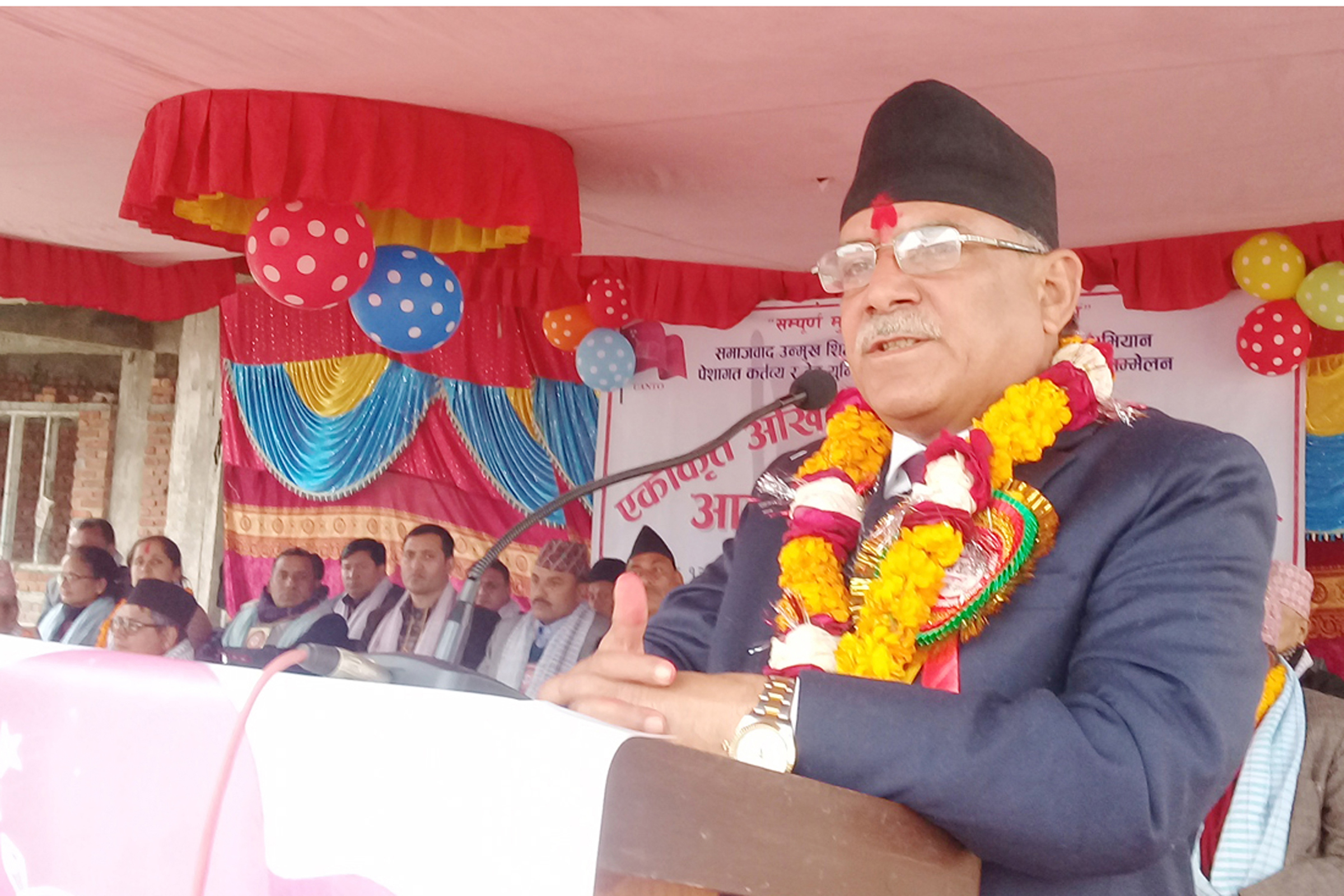 CPN Maoist Center chair Pushpa Kamal Dahal addressing an opening of the eighth district convention of Unified All Nepal Teachers' Association, on Saturday. January 27, 2018. Photo: RSS