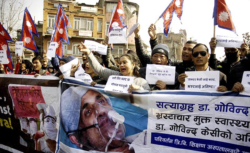 Supporters of Dr Govinda KC holding placards during a demonstration demanding his release in Maitighar, Kathmandu, on Wednesday, January 10, 2018. Photo: THT