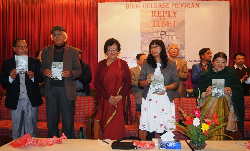 The book 'Reply from Tibet' being launched at a special function organised in Bhrikutimandap, on Monday, February 19, 2018. Photo: THT