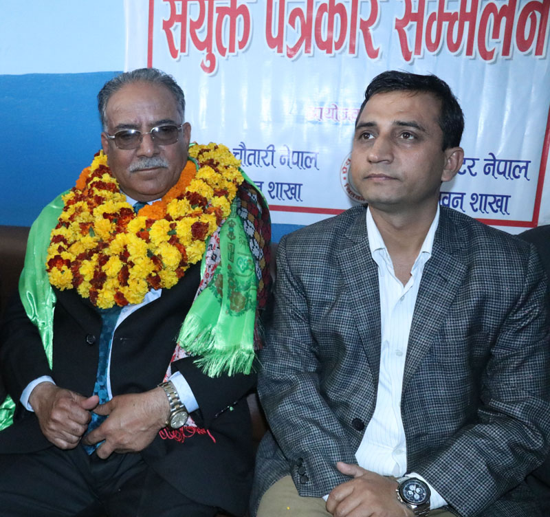 Pushpa Kamal Dahal, Chairman of CPN-MC addressing the press centre and press chautari at a programme organised in Bharatpur Airport on Tuesday, 20 February in Chitwan district. Photo: Tilak Rimal