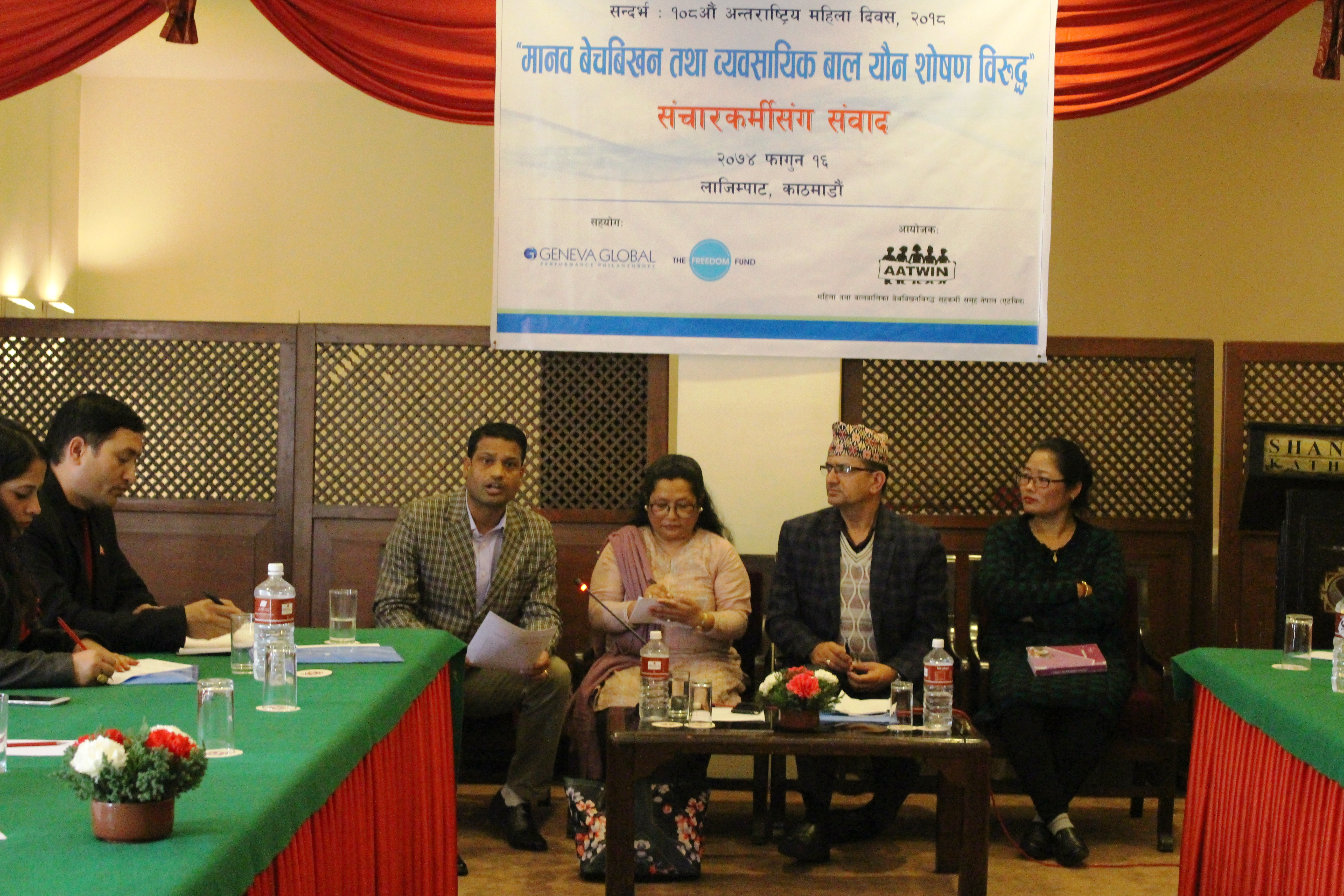 Media personnel and activists at interaction program on u201cHuman Trafficking & Commercial Sexual Exploitation of Children (CSEC) and role of Mediau201d organised on Wednesday. PHOTO: AATWIN