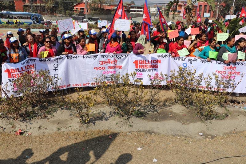 A group of women joining the One Billion Rising march, in Maitighar Mandala, Kathmandu, on Wednesday, February 14, 2018. Photo: Sushant Sen Thakuri