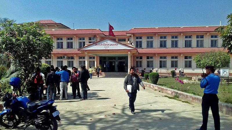 A view of Kailali District Court in Dhangadi of Kailali, on Monday, February 26, 2018. Photo: Tekendra Deuba/THT