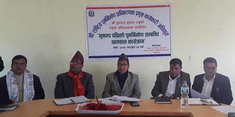 Participants at an interaction on reconstruction after the devastating quakes of April 2015 in Diktel, Khotang, on Thursday, February 15, 2018. Photo: THT
