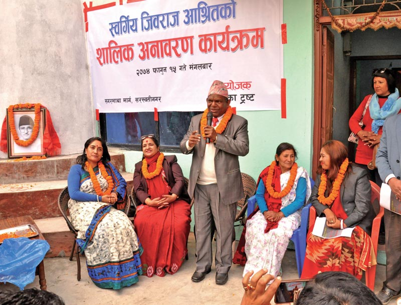 Minister for Population and Environment Lal Babu Pandit speaking at a programme, in Kathmandu, on Tuesday, February 27, 2018. Photo: THT