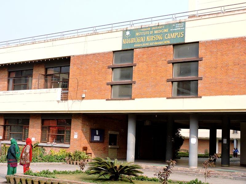 A view of Maharajgunj Nursing Campus, in Maharajgunj, Kathmandu, on Wednesday, January 31, 2018. Photo: Sandeep Sen