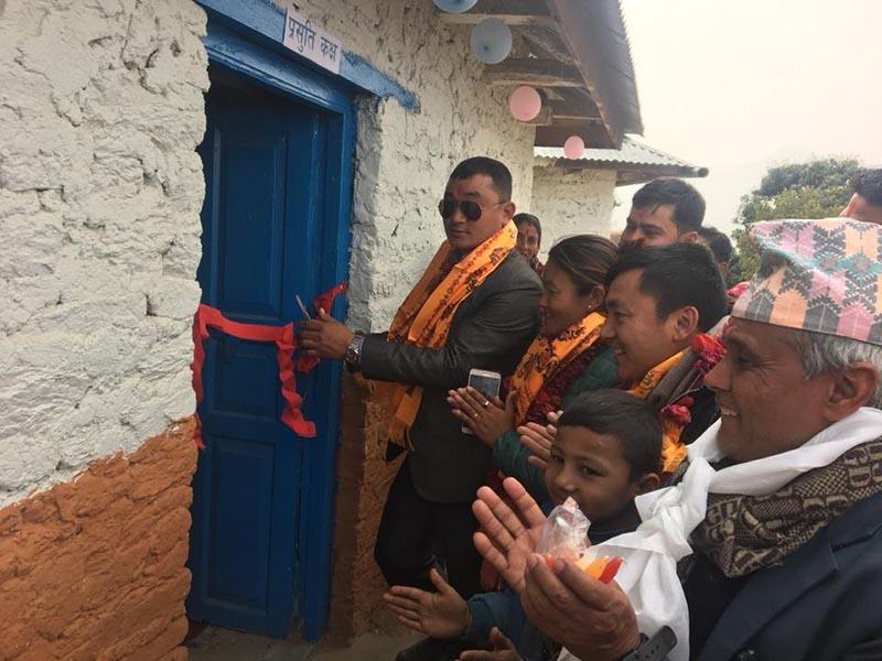 Mayor Iwan Rai inaugurating a birthing centre in Mangaltar Health Post, Khotang, on Thursday, February 22, 2018. Photo: THT
