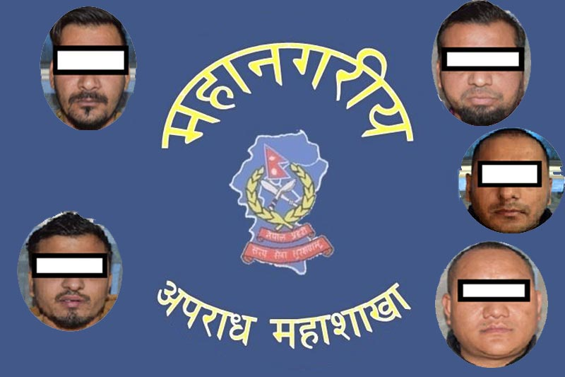 Metropolitan Crime Division making suspects public in Kathmandu on Thursday. Courtesy: MCD