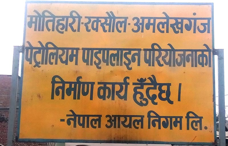 A signboard issued by the Nepal Oil Corporation reads the ongoing construction of Motihari-Amlekhgunj petroleum pipeline project, in Bara district, on Saturday, February 17, 2018. Photo: Pushparaj Khatiwada/THT