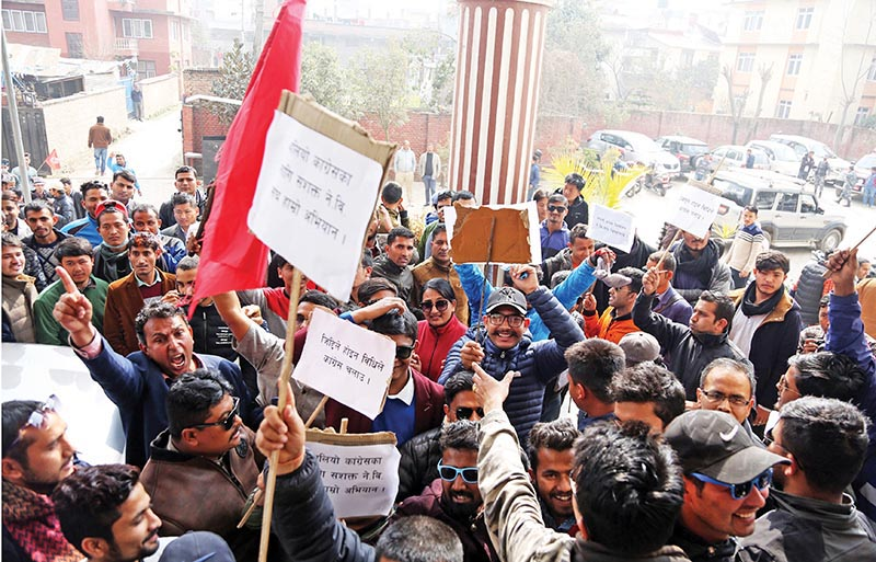 Leaders and cadres of Nepal Student Union rallying with placards demanding that the Nepali Congress work as per the party statute, at the partyu2019s central office, in Kathmandu, on Sunday, February 25, 2018. Photo: THT