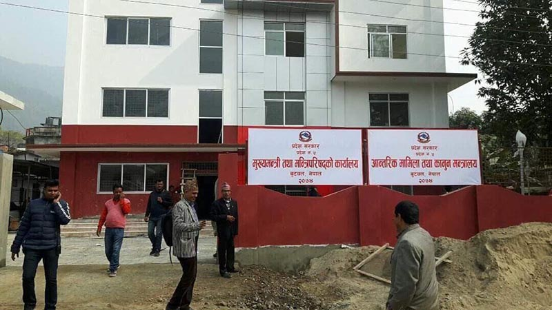 Newly set up Office of Chief Minister and Council of Ministers, in Butwal, on Friday, February 2, 2018. Photo: THT