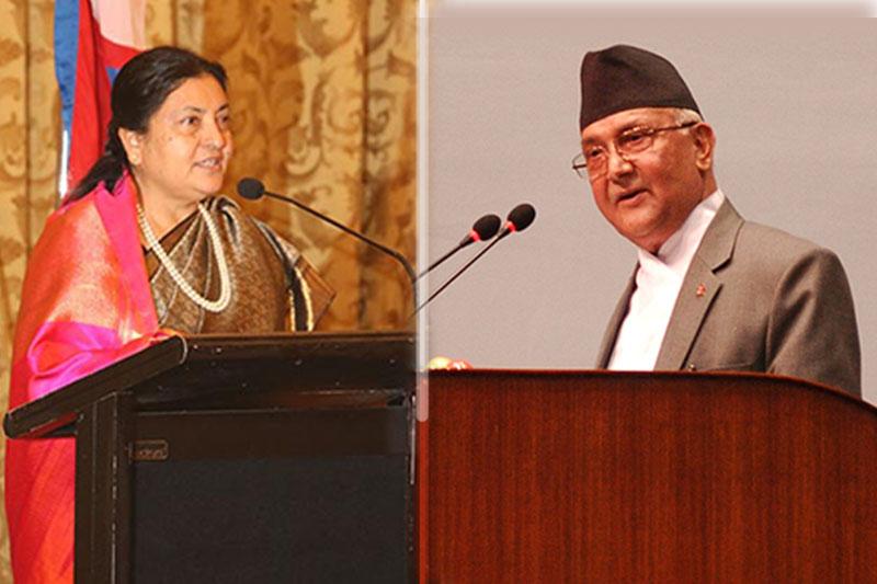 A combination photo of President Bidya Devi Bhandari (left) and Prime Minister KP Sharma Oli. Photo: THT Online