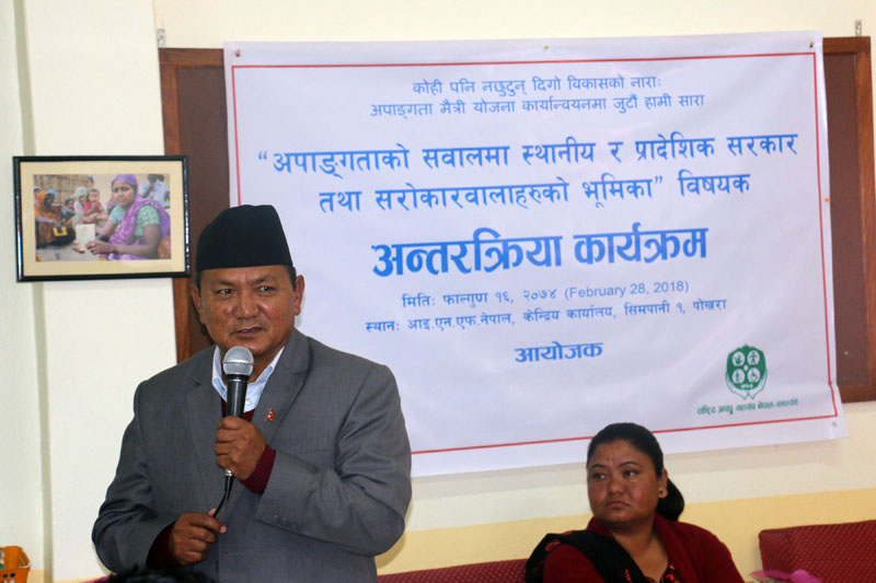 Chief Minister of Province 4 Prithvi Subba Gurung speaking at an interaction programme organised in Pokhara, on Wednesday, February 28, 2018. Photo: RSS