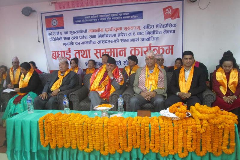 Province 4 Chief Minister Prithvi Subba Gurung (centre) and others at a felicitation programme organised in Pokhara, Kaski, on Monday, February 26, 2018. Photo: THT