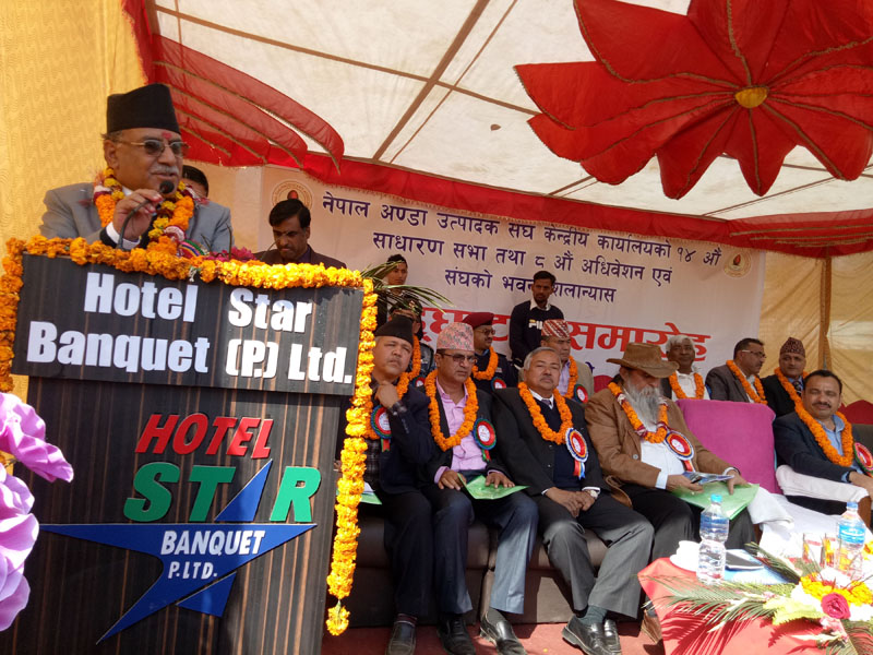 CPN Maoist Centre Chair Pushpa Kamal Dahal addresses an event organised in Chitwan, on Saturday, February 10, 2018. Photo: RSS